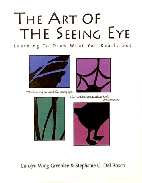 The Art of the Seeing Eye book cover