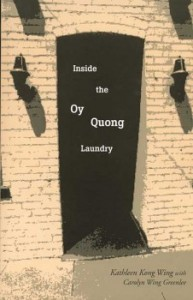 Inside the Oy Quong Laundry fron cover