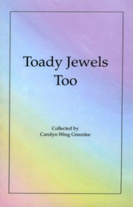 Toady Jewels Too - front cover