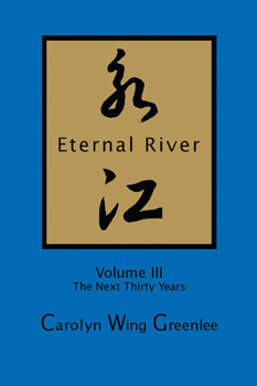 Eternal River 3 - front cover